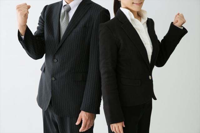 個人事業主で開業の手続きをお考えなら支援は【鍛昌志税理士事務所】にお任せ!