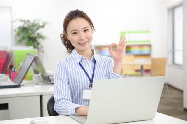 クラウド会計ソフトの使用をお考えなら同時に導入支援もおすすめ~【鍛昌志税理士事務所】は中小企業から個人事業主までサポートが可能~